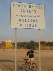 Welcome to Israel! at Eilat border crossing to Jordan
