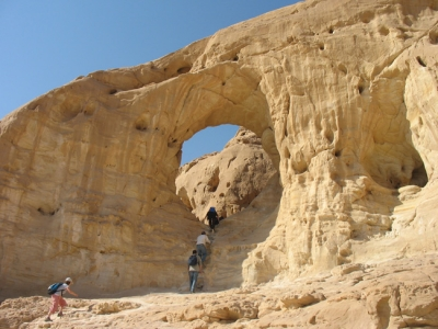Arches at Timna Park