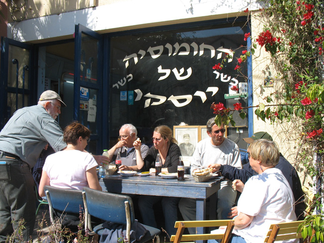 Best humus in the north at Zichron Yaakov