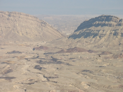 The Makhtesh HaKatan (The Small Crater)