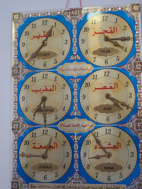 Prayer times for Ahmadiyya Muslims
