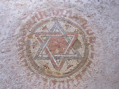 Non-Jewish version of the Magen David at the Byzantine church in Shilo