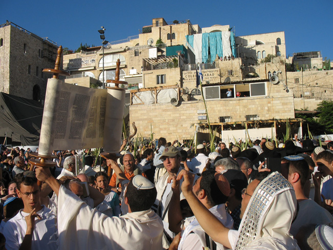 Hoshana Raba at the Western Wall Plaza