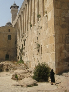 King Herod built this building 2000 years ago. Tomb of the Patriarchs Hebron