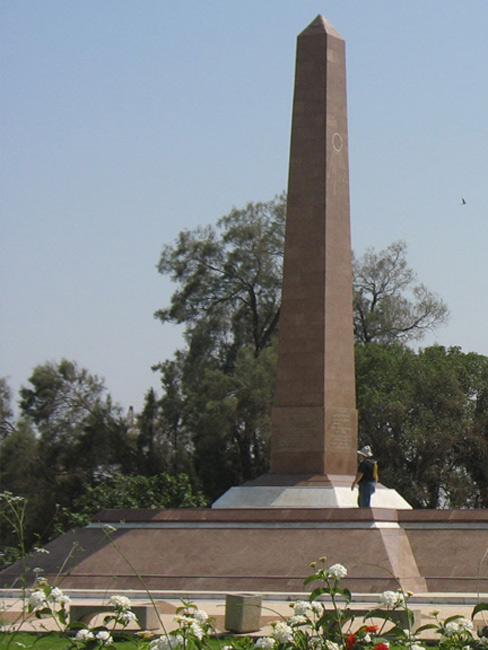 Egyptian War Monument at  Ad Halom