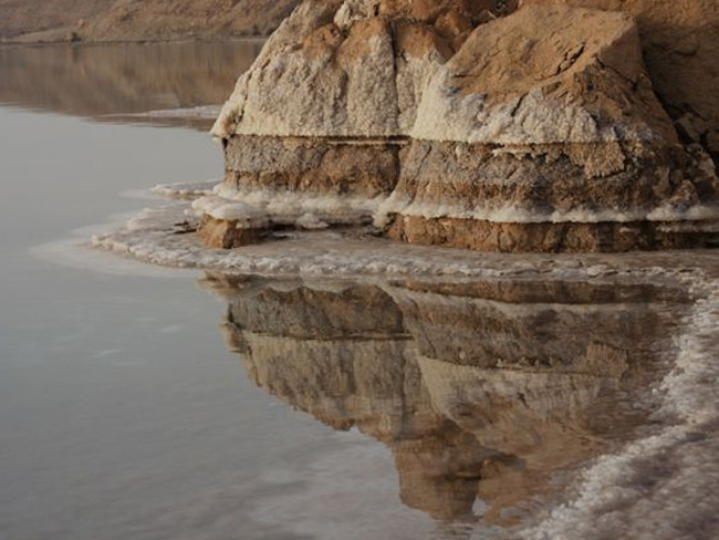 The Dead Sea - wonder of the world